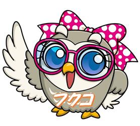 フクコのプロフィール画像